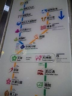 福岡の旅4