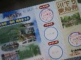 福岡の旅5