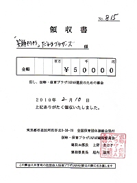 1005232