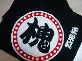 和太鼓ステージに参加します。